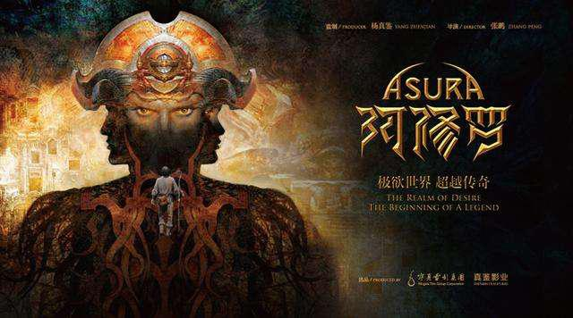 APD| Big-budget Chinese movies besides box office flop